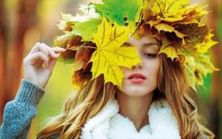 Уход за кожей осенью какой крем выбрать
