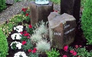 Что можно сажать на кладбище?