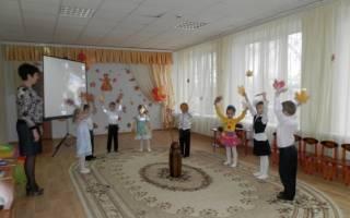 Музыка для ухода осени в детском саду