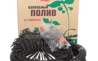 Капельный полив cicle жук от емкости на 60 растений тепличный