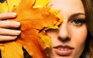 Уход за внешностью осенью